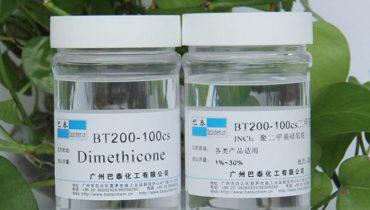 Dimethicone là chất gì? có tác dụng gì trong mỹ phẩm?